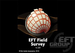 Новая версия EFT Field Survey 2.0